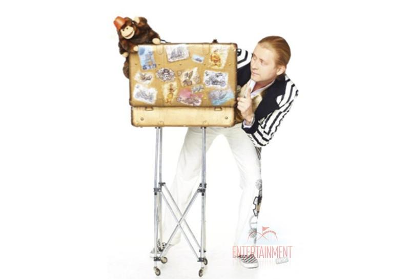 Детская иллюзионная развлекательная программа