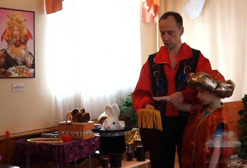 Фокусник Александр