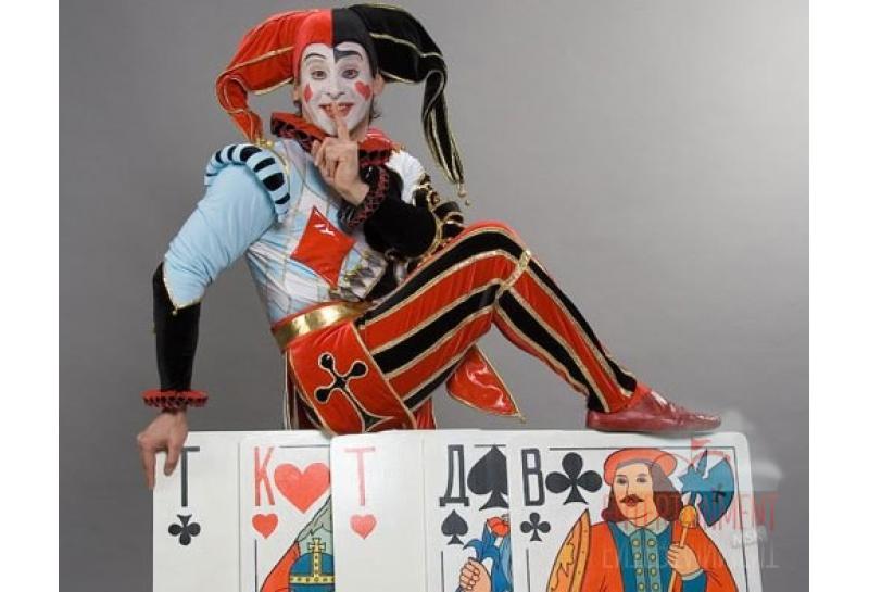 """Цирковой номер -""""Джокер"""" комический эквилибр на картах"""