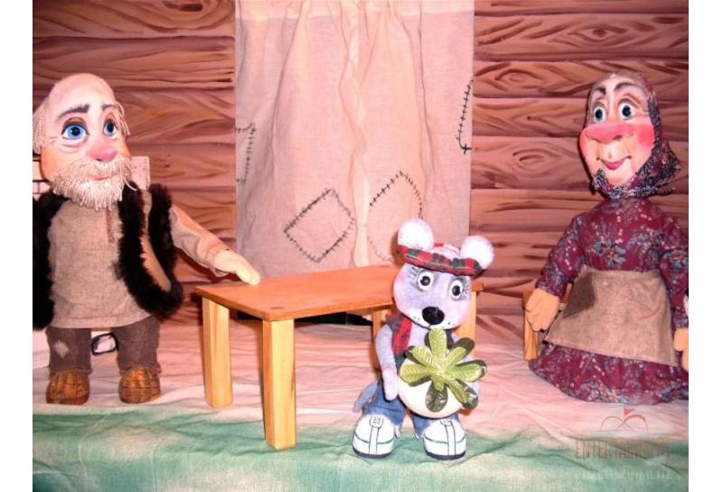 Кукльный спектакль Репка